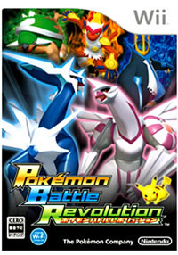 Battle Revolution Wii Rom