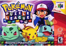 Puzzle League N64 Rom